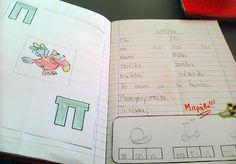 Ιστορίες μιας τάξης: Ασκήσεις στο τετράδιο... αχ! (μικρές συμβουλές) Greek Language, Always Learning, Grammar, Bullet Journal, Teacher, Letters, Education, School, Goodies