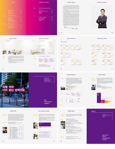 ppt Makeup Trends 2019 makeup trends for summer 2019 Booklet Design, Ppt Design, Book Design Layout, Print Layout, Brochure Layout, Corporate Brochure, Brochure Design, Business Ppt, Business Design