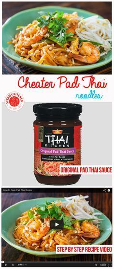 Cheater Pad Thai Recipe + Step by Step Recipe Video| steamykitchen.com ~ http://steamykitchen.com