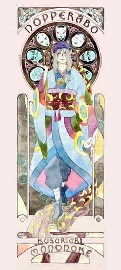 Mononoke my love *___* — ♪♫ アリサ■ちゃん ♪♫ Mononoke Anime, Mononoke Cosplay, Anime Fantasy, Fantasy Art, Manga Anime, Anime Art, Horror Tale, Natsume Yuujinchou, Sketch Inspiration