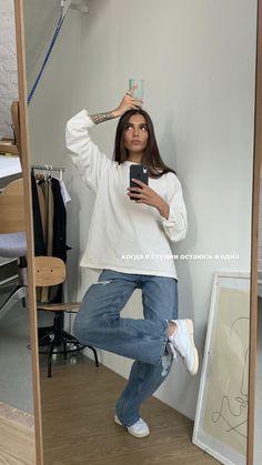 𝓟𝓲𝓷𝓽𝓮𝓻𝓮𝓼𝓽 | Julia klaudia Casual Outfits, Cute Outfits, Fashion Outfits, Womens Fashion, Tumblr Outfits, How To Pose, Lookbook, Street Style Women, Minimalist Fashion