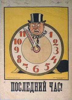 """Ponteiro de relógio chamado """"comunismo"""" prestes a cortar a cabeça de um cartola."""