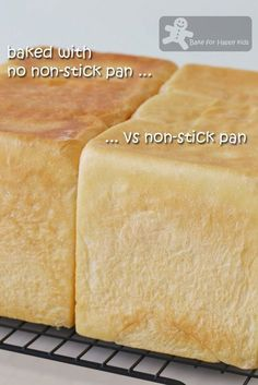 Bake for Happy Kids: Very Moist and Soft Japanese Milk Square Toast Bread / Shokupan 食パン