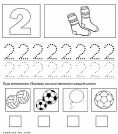 Dinosaur Preschool No Prep Worksheets & Activities Teaching Numbers, Numbers Preschool, Math Numbers, Preschool Printables, Preschool Math, Nursery Worksheets, Kindergarten Math Worksheets, Preschool Painting, Alphabet For Kids