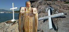 Καταιγιστικός ο Αρχιμ. Αθ. Μισσός για Σταυρό: Έρχομαι εγώ να τον φτιάξω – Η τοπική Εκκλησία βλέπει χάσκοντας; Ego