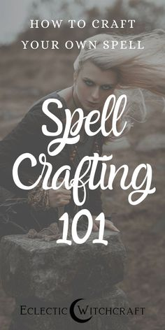 Fill your DIY book of shadows with your own handmade spells. Make your own witchcraft and fill your grimoire with your own spells. Witch Spell Book, Spell Books, Spelling For Kids, Easy Spells, Spells For Beginners, Magick Spells, Curse Spells, Witchcraft Books, Occult Books