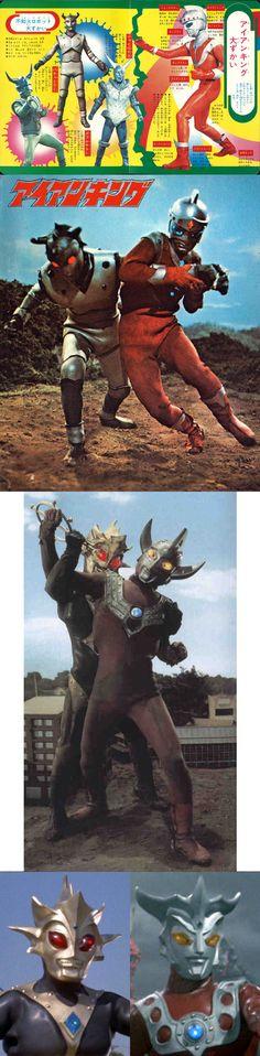 Iron King, Ultraman Taro Alien Valky and Ultraman Leoアイアンキング Iron King(1972-1973)毎週日曜日19:00 - 19:30: TBS系:宣弘社製作