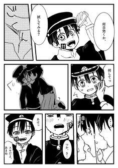 Manga Anime, Manhwa Manga, All Anime, Manga Art, Anime Guys, Anime Art, Otaku, Hanako San, Hot Anime Boy