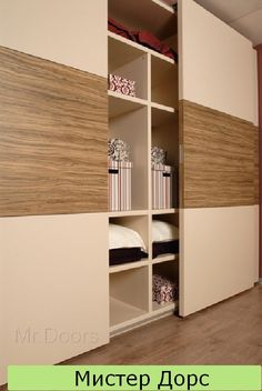 Top 30 Wardrobe Door Ideas to Try to Make Your Room Clean as well as Large Wardrobe Design Bedroom, Bedroom Bed Design, Bedroom Wardrobe, Sliding Door Wardrobe Designs, Closet Designs, Bedroom Cupboard Designs, Bedroom Cupboards, Home Decor Furniture, Furniture Design