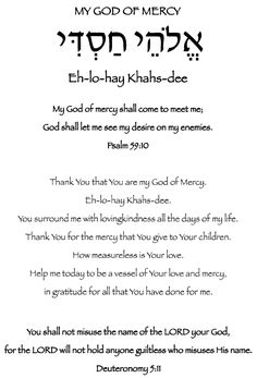 My God of Mercy - Eh-lo-hay Khahs-dee Hebrew Names, Hebrew Words, Bible Study Journal, Scripture Study, Bible Prayers, Bible Scriptures, Faith Quotes, Words Quotes, Messianic Judaism