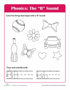 connect the dots funny sun worksheet dot to dots page outer space homeschool pinterest. Black Bedroom Furniture Sets. Home Design Ideas
