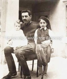 Extremely rare pic of Pavlos Melas, hero of the Greek struggle for the liberation of Macedonia, with his children in 1900.