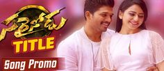 Dj Songs, News Songs, New Song Download, Mumbai News, Krishna Songs, Comedy Scenes, Devotional Songs, Music Channel, Live Band