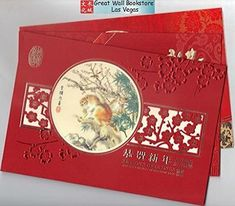 2016 Year of the Monkey Chinese Lunar New Year Greeting Cards Lunar New Year Greetings, Chinese New Year Gifts, Year Of The Monkey, New Year Greeting Cards, Holiday Festival, Design Inspiration, Unique, Festive, Friends