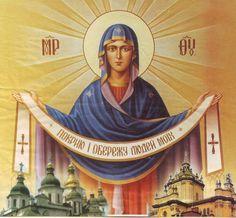 Покрова 2017: привітання та листівки з днем Покрова Пресвятої Богородиці, Обозреватель