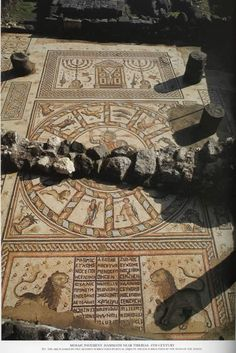 ancient synagogue mosaic floor in Hammath, near Tiberias, Israel (probably built in the 4th Century C.E.)