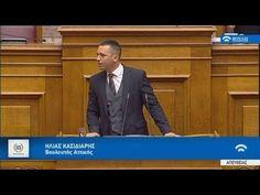 Κασιδιάρης: Περνάμε τον ΣΥΡΙΖΑ στον Δήμο της Αθήνας Budgeting, Youtube, Twitter, Budget Organization, Youtubers, Youtube Movies