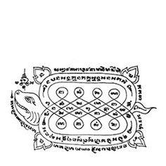 Sak Yant designs & meanings | Thai Tattoo Bangkok Ink Tattoo Studio Muay Thai Tattoo, Khmer Tattoo, Thai Tattoo Meaning, Tattoos With Meaning, Hand Poked Tattoo, Poke Tattoo, Sak Yant Tattoo, Thailand Tattoo, Magic Tattoo