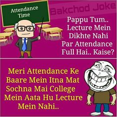 Hahahahaha Funny Qoutes, Funny Memes, Farewell Quotes, Desi Humor, Jokes In Hindi, Quotes For Students, Make You Smile, Sarcasm, Art Quotes