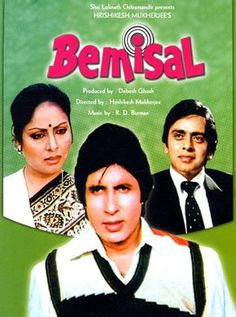 Bemisal Hindi Movie Online - Amitabh Bachchan, Raakhee, Vinod Mehra and A.K. Hangal. Directed by Hrishikesh Mukherjee. Music by R.D. Burman. 1982 [U] ENGLISH SUBTITLE