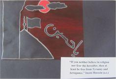 The  art of Silhouette (Imam Husain's shrine)
