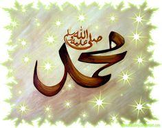 sal-Allahu-aleihi-wasallam