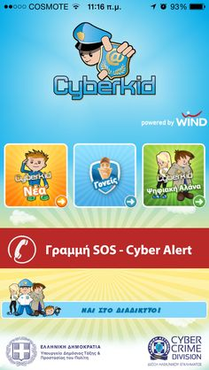 Cyberkid Mobile Application