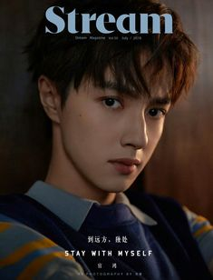 Shan Cai, Hua Ze Lei, Meteor Garden 2018, Ulzzang Korean Girl, Bullet Journal Ideas Pages, If I Stay, Pretty Men, Constellations, Actors