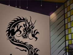 BIG Dragon Tribal Art Vinyl Wall Decal by 7decals on Etsy, $39.99