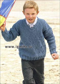 Серый узорчатый пуловер из мериносовой шерсти, для мальчика 5-11 лет. Спицы