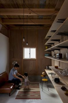 Image 13 of 18 from gallery of Ishibe House / ALTS Design Office. Photograph by ALTS Design Office Contemporary Architecture, Architecture Design, Bedroom Workspace, Japanese Modern House, Office Floor Plan, Wooden Dining Tables, Building A New Home, Industrial House, New Home Designs