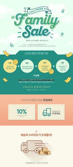 Web Design, Page Design, Layout Design, Event Banner, Web Banner, Landing Page Inspiration, Korea Design, Promotional Design, Event Page