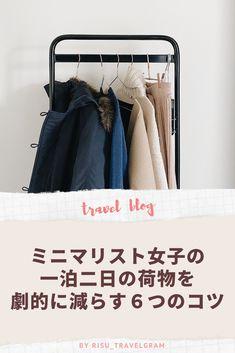Inside Bag, Wardrobe Rack, Wisdom, Travel, Life, Decor, Style, Swag, Viajes