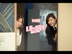 Hi suhyun I'm different ft bobby | handsome bobby, adorable lee hi and cute suhyun | YG unit