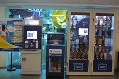 Book Vending Machine, Beijing, China | http://writersrelief.com