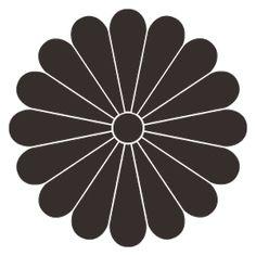 十六菊紋の家紋画像