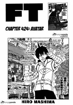 Fairy Tail manga 424 / Хвост Феи манга 424 / Манга Фейри тейл 424