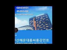 부산풀싸롱 TOP 010 4882 1888 부산풀싸롱은하팀장∼ 부산풀싸롱후기