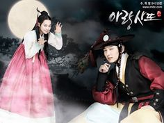 Arang and The Magistrate ❤ Lee Joon Gi ❤ Shin Min Ah ❤ Arang Satto Funny Love Story, Yeon Woo Jin, Lee Joong Ki, Shin Min Ah, Arang And The Magistrate, Drama 2016, Romance, Joon Gi, Cute Korean