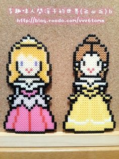 Aurora and Belle - Disney hama perler beads by Ryoko