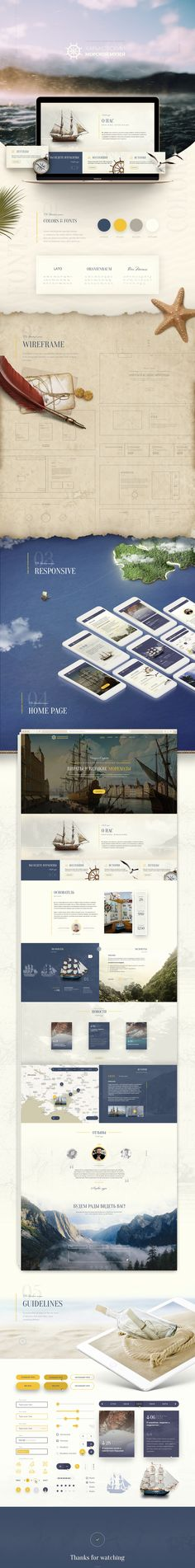 My main task is to rethink the concept of the Kharkiv maritime museum website. To make it contemporary and memorable.