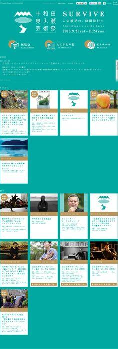 縦長のwebデザインギャラリー・サイトリンク集 MUUUUU_CHANG Web DESIGN Showcase