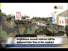 美國售台AAV7兩棲突擊車 延三年半交貨 TWN procurement deal with the US delayed in deliver...