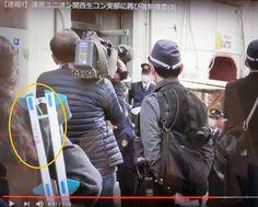 今回はNHKや関西テレビがテレビカメラや脚立を運び込んで取材していることが確認されているものの、未だに報道されていない!
