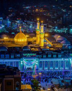 Roza Imam Hussain, Imam Hussain Karbala, Hazrat Imam Hussain, Islamic Wallpaper Hd, Sea Wallpaper, Mobile Wallpaper, Imam Reza, Imam Ali, Islamic Images
