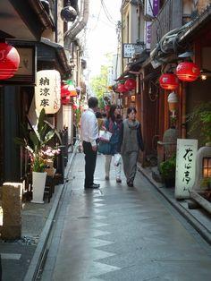 Pontocho de jour, Kyoto