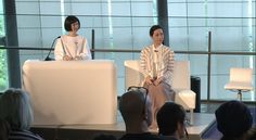 Japan Unveils World's First Android Newscaster #technology