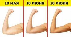 Выполняйте эти 6упражнений, иваши руки станут красивымиТеперь смело можно носить любые платья.