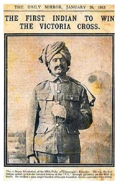 Khudadad Khan born in Chakwal in what is now Pakistan, was the first South Asian recipient of the Victoria Cross, the highest military award for gallantry in the face  of the enemy given to British and Commonwealth forces.  On 31 October 1914, at Hollebeke, Belgium, 26 year old Khan performed an act of bravery for which he was awarded the Victoria Cross during the First World War. A statue of Khudadad Khan is at the entrance of the Pakistan Army Museum in Rawalpindi. Photo…