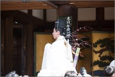 Kitano Shrine Setsubun Festival Nuoism expressions! Its Ichi: THE PHOTO DIARY By CANON! A man wearing kariginu